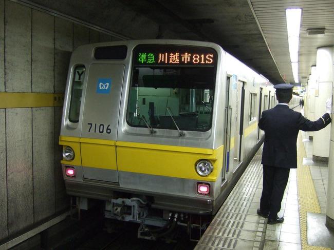 夏コミ C86 有楽町線に関連した画像-01