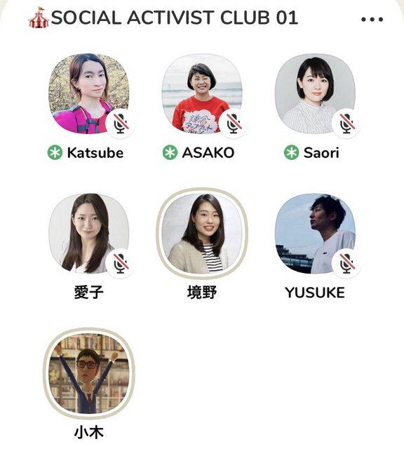 おぎやはぎ  小木博明 フェミニスト Clubhouse 心理的虐待 口論に関連した画像-02