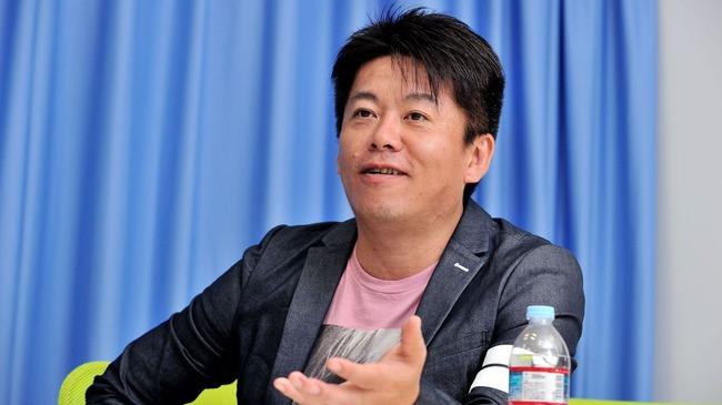堀江貴文 ホリエモン 2020年 同調圧力 ストレス 新型コロナウイルスに関連した画像-01