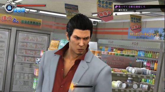 龍が如く6 コンビニ 店内 専用 必殺技 桐生さん 殺人 に関連した画像-04