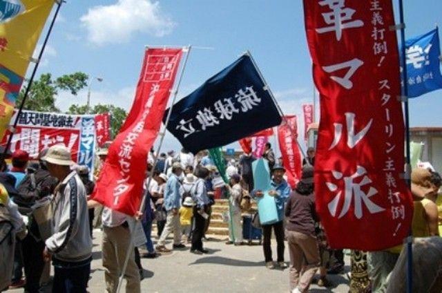 沖縄 名護市 市長選 左翼 選挙妨害 嫌がらせに関連した画像-01