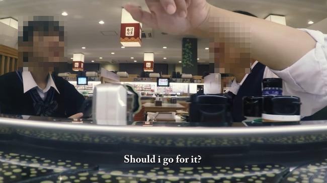 ユーチューバー はま寿司 レーン カメラ 炎上に関連した画像-08