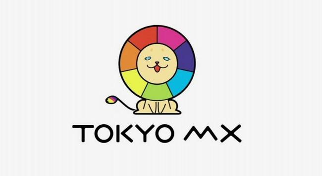 TOKYOMX テレ東 オオカミ少女と黒王子 天体のメソッドに関連した画像-01