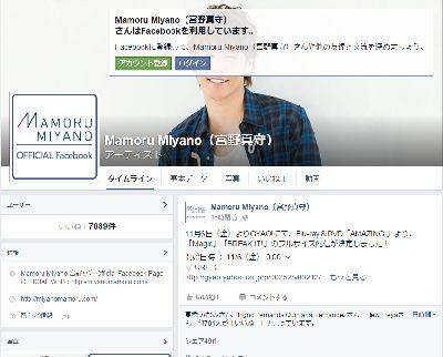 宮野真守 YouTube Facebookに関連した画像-04