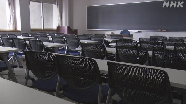大学生 オンライン授業 新型コロナに関連した画像-01
