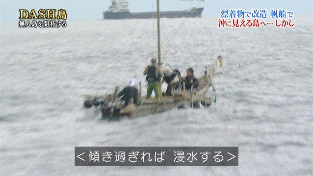 鉄腕ダッシュ 山口達也 TOKIOに関連した画像-09