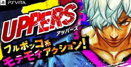 アッパーズ UPPERS 高木謙一郎 発売延期 発売日に関連した画像-01