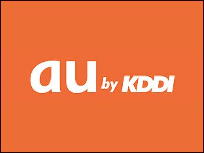 KDDI au  2年縛り 自動更新 廃止 NTTドコモ ソフトバンクに関連した画像-01