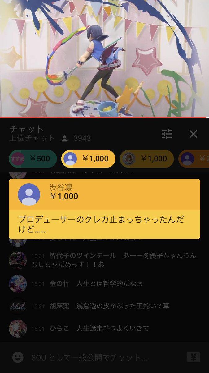 amiami フィギュア YouTube オタク スパチャ 公式に関連した画像-03