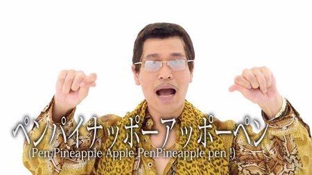 ピコ太郎PPAP手洗い新作に関連した画像-01