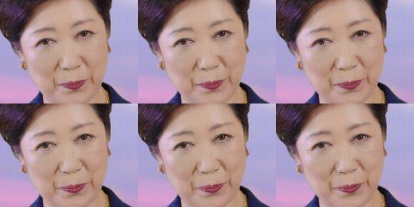 東京都 小池百合子 広告 時差BIZに関連した画像-01