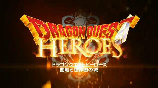 ドラゴンクエスト ヒーローズに関連した画像-07