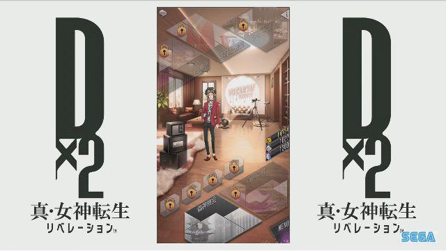 D×2 真・女神転生リベレーション スマホ セガ アトラスに関連した画像-01