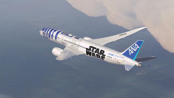 スターウォーズ R2-D2 ANA 全日本空輸 コラボ STAR WARS 特別塗装機 旅客機 飛行機に関連した画像-04