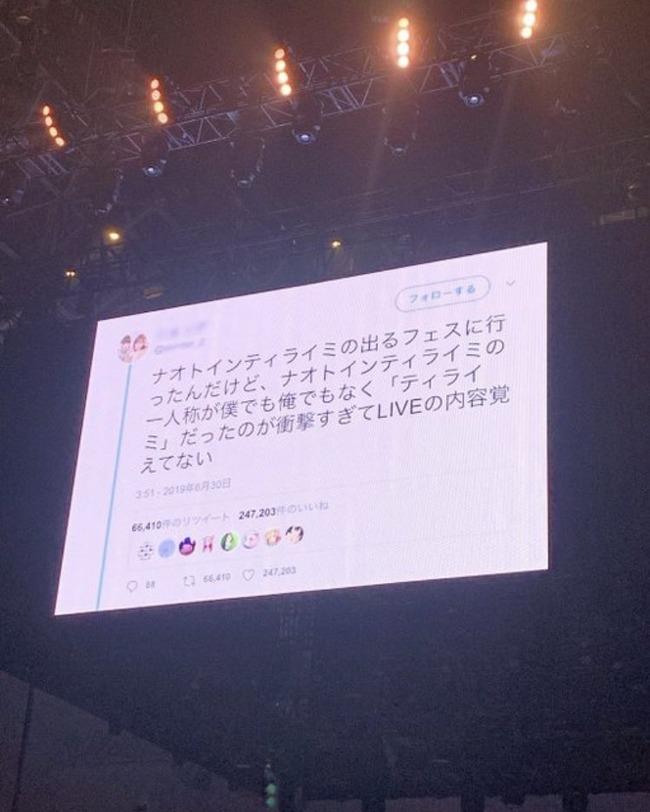 ナオトインティライミ ツイッター ライブに関連した画像-02