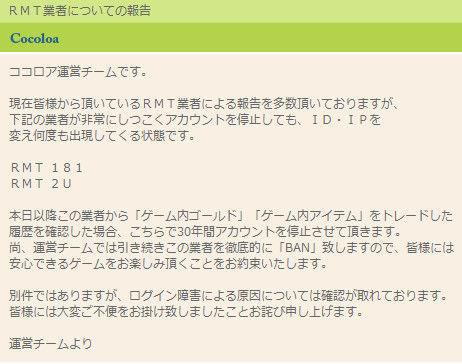 bdcam 2012-05-28 17-59-22-723