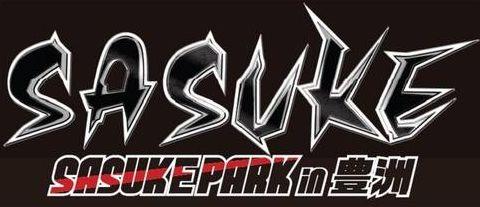 SASUKEに関連した画像-01