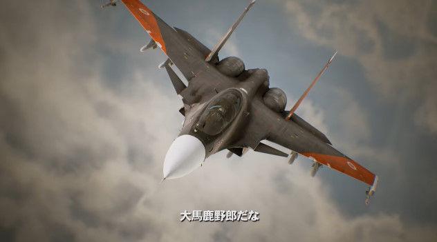 エースコンバット7 PV 日本語に関連した画像-08