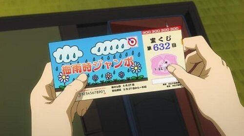 宝くじ 強運 当選に関連した画像-01