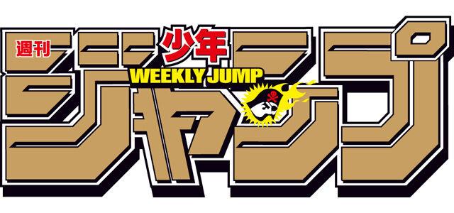 週刊少年ジャンプ 発売延期 新型コロナウイルス 感染に関連した画像-01
