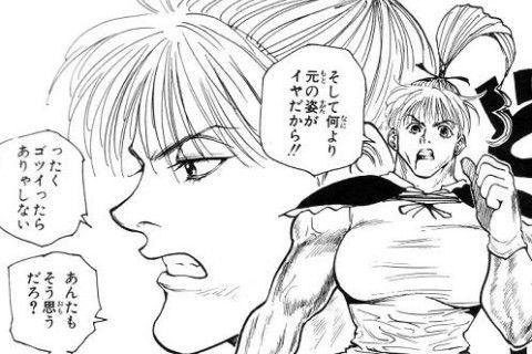 ハンター×ハンター HUNTER×HUNTER ビスケ フィギュアに関連した画像-01