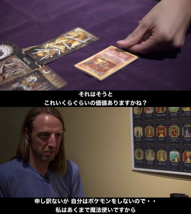 予言者 ソニー 任天堂 未来 占うに関連した画像-08