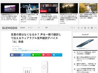 ili 翻訳デバイスに関連した画像-02