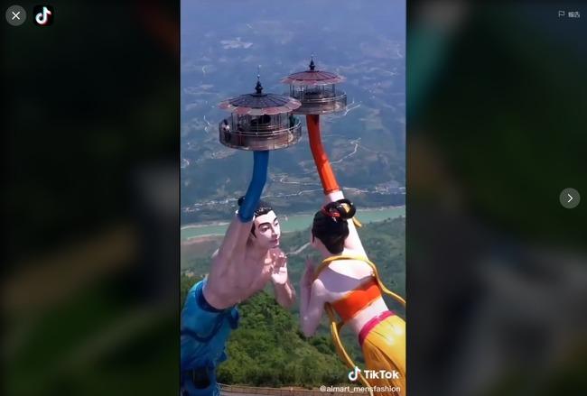 中国 アトラクション 衝撃 飛天之吻に関連した画像-02