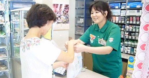 レジ袋有料化義務に関連した画像-01