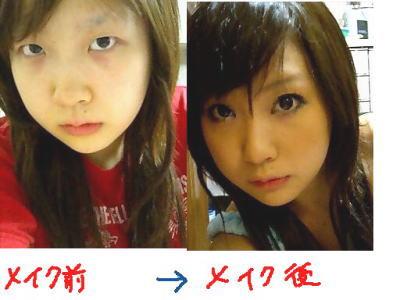 化粧に関連した画像-05