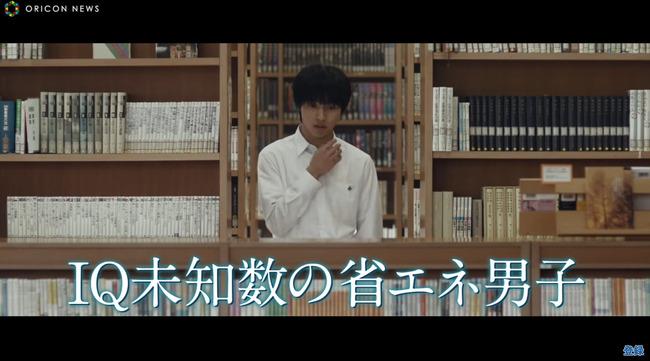 山崎賢人 広瀬アリス 実写映画 氷菓 予告映像 えるたそに関連した画像-03