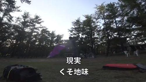 ゆるキャン キャンプ 理想 現実 動画に関連した画像-13