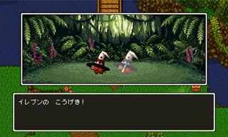 ドラゴンクエスト11 ドラクエ11 比較 3DS PS4 グラフィックに関連した画像-09