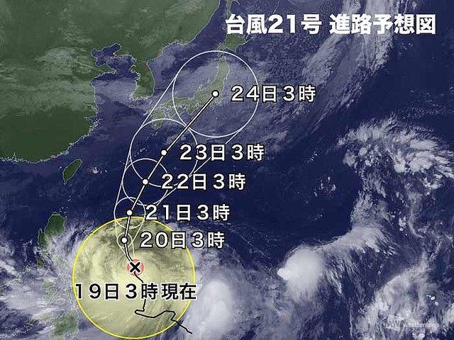 台風 ラン 日本 天気予報に関連した画像-03