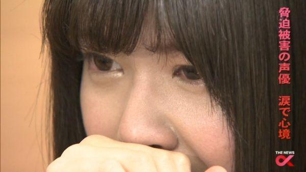 竹達彩奈 テレビ ニュース 声優 ストーカー 脅迫に関連した画像-01