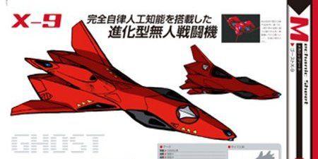 戦闘機 AIに関連した画像-01