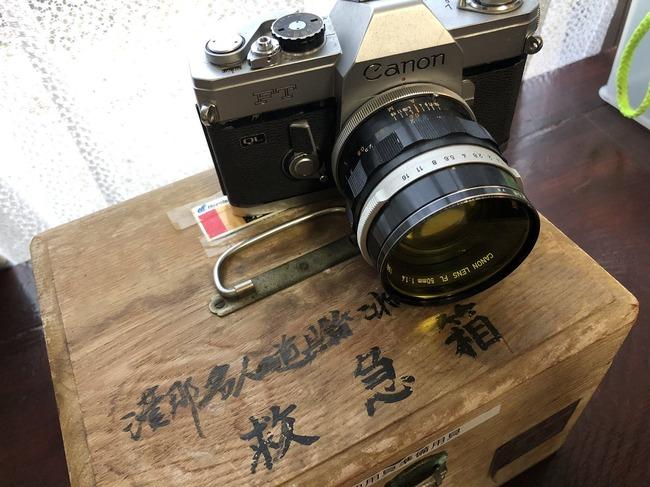 遺品 整理 急遽 父 部屋 掃除 偽装 箱 宝物 カメラ レンズに関連した画像-04