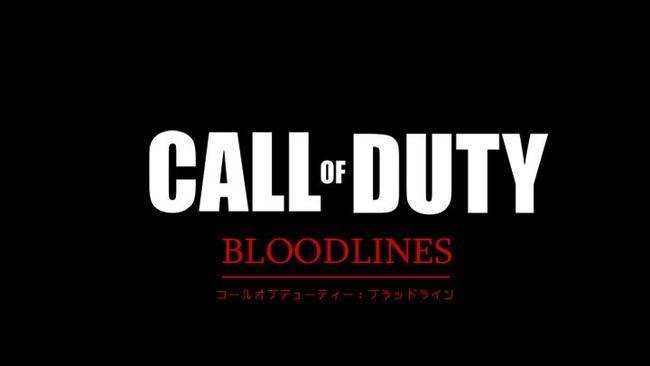 CoD コールオブデューティ BLOODLINE ブラッドラインに関連した画像-01