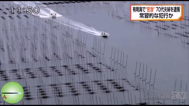 有明海 密漁 70代 夫婦 通常の3倍 船外機 逃走に関連した画像-07