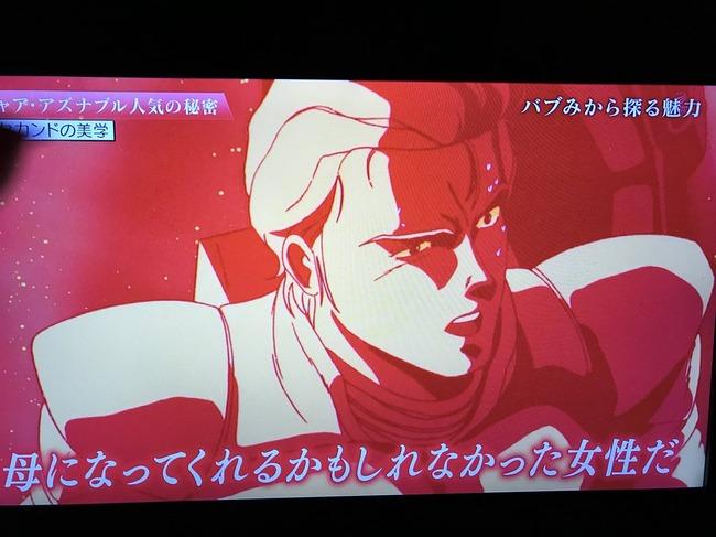 NHK シャア ララァ バブみに関連した画像-02