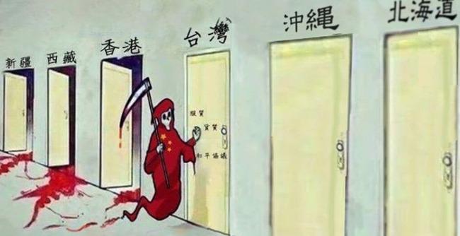 中国 台湾 果物 輸入停止 嫌がらせに関連した画像-01