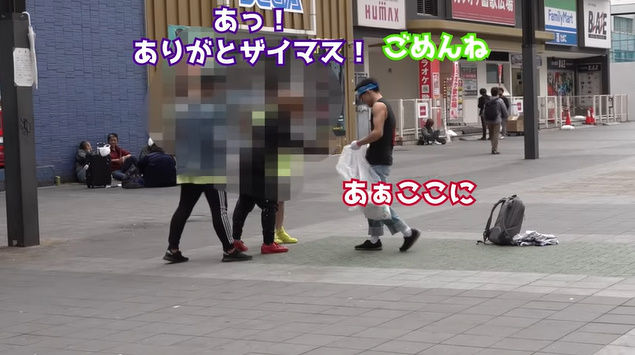 朝倉海 YouTuber 格闘家 オタク ポイ捨て 歌舞伎町 タバコ 喧嘩に関連した画像-41