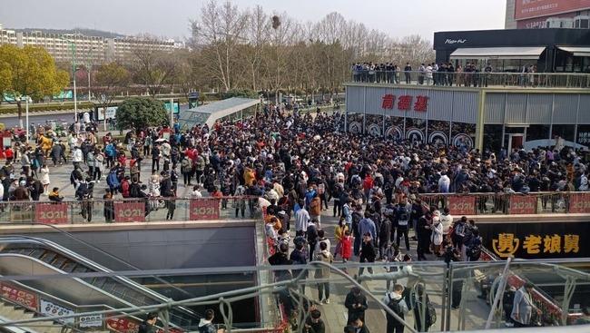 中国 原神 KFC コラボ オタク 殺到 警察沙汰に関連した画像-04