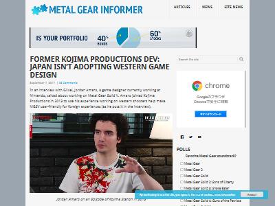 日本ゲームデザインに関連した画像-02