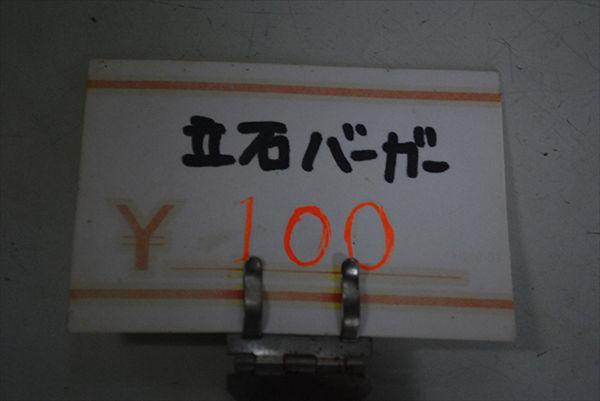 price (12)