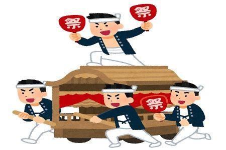 祭り 罰金 淡路島 兵庫県 だんじりに関連した画像-01