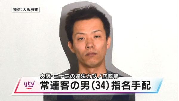 大阪 ミナミ 違法カジノ 銃撃事件 韓国籍 指名手配に関連した画像-01