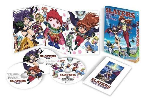 スレイヤーズ 劇場版 OVA デジタルリマスター ブルーレイ BD-BOX 発売中止 再開 あらいずみるいに関連した画像-03