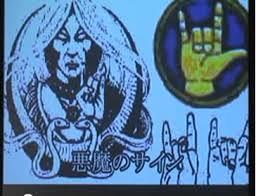 にっこにっこにー 悪魔のサインに関連した画像-02