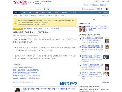 AKB48 指原莉乃 峯岸みなみに関連した画像-02